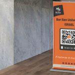 רול אפ מקצועי לעסקים - אונליין שלטים