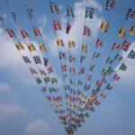 שרשראות דגלים לעסקים ולאירועים - אונליין שלטים