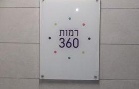 237b4a22-4b51-4440-bdf5-20fae5cef44c